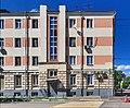 Moscow Sadovnicheskaya58 191 8973.jpg