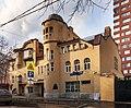 Moscow VadkovskyLane5 3701.jpg