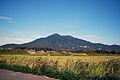 Mount Tsukuba 2.jpg