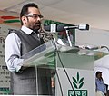 Mukhtar Abbas Naqvi addressing at the inauguration of the Exhibition-cum-Seminar, on the theme 'New India - We Resolve to Make' to commemorate 75 years of Quit India Movement and forthcoming 75 years of Independence in 2022.jpg