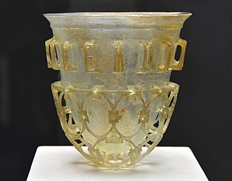 Roman glass - Cage cup from Cologne, dated to the mid-4th century. Collection Staatliche Antikensammlung, Munich