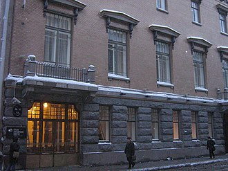 Russian Geographical Society - Headquarters of the Russian Geographical Society