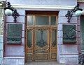 Mykolayiv Velyka mors'ka 47-11 ShiftN.jpg