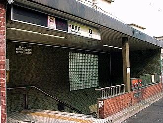 Nagahara Station (Osaka) - Nagahara Station, 2009