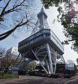 Nagoya TV tower , 名古屋テレビ塔 - panoramio.jpg