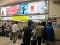Nagoya station (22069321322).jpg