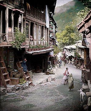 Nainital in 1940's colorized image
