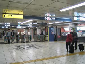 Nakano-sakaue Station - Image: Nakano sakaue Station (ticket gate)