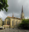 Name of Mary Church (Novi Sad).jpg