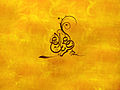 Name of the god.jpg