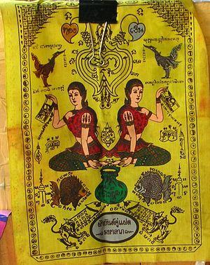 Nang Kwak - Nang Kwak luck-bringing charm for shopkeepers in Bangkok
