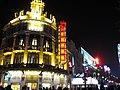 Nanjing Road, Shanghai, China (December 2015) - 19.JPG