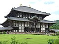 Nara Todai-ji temple (4797872542).jpg