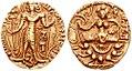 Narasinhagupta I Circa 414-455 AD.jpg
