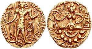 Narasimhagupta - Image: Narasinhagupta I Circa 414 455 AD