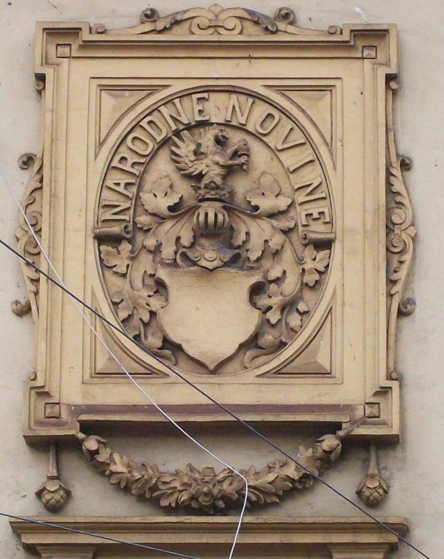 Narodne novine - reljef zgrada u Frankopanskoj (ZG)
