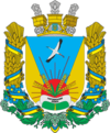 Huy hiệu của Huyện Narodychi
