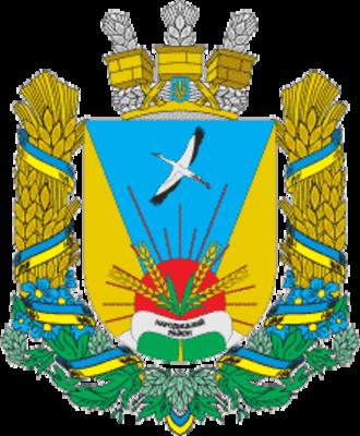 Narodychi Raion - Image: Narodyckyi rayon gerb