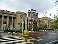 National Garden Gate Tehran.jpg