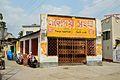 Navodaya Sangha - Bansberia Tribeni Road - Hooghly - 2013-05-19 7740.JPG
