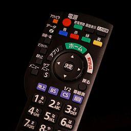 Netflix Panasonic remote controller 01