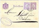 Netherlands 1880-04-19 2.5c postal card G14 Tilburg-Düren.jpg