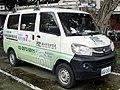 New Taipei City CATV AGU-2651 20181013.jpg