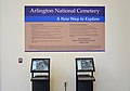 New e-kiosks - visitor center - Arlington National Cemetery - 2013-01-18.jpg