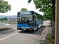Niigata Kokusai Joho High School School Bus FUSO AERO-STAR.jpg