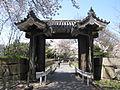 Ninomaru Ote Ninomon Nagoya Castle (2).JPG