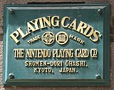 September 23: Nintendo is founded (then a playing cards manufacturer)