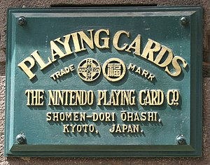 Nintendo - Former headquarters plate, from when Nintendo was solely a playing card company