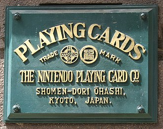 Nintendo - Former headquarters plate, from when Nintendo was solely a playing card production company