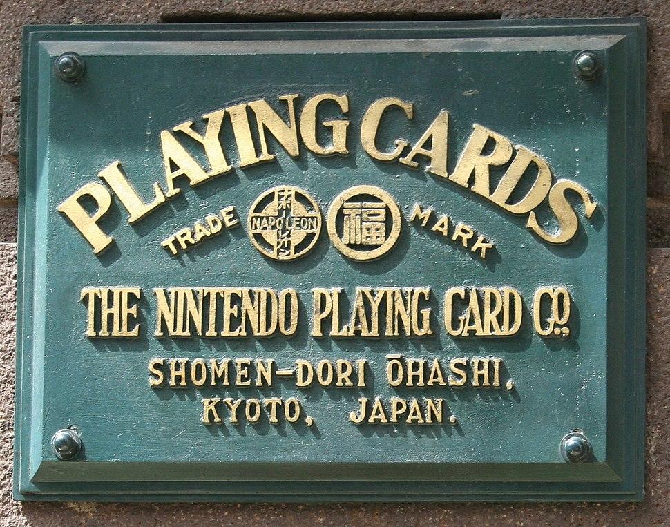 Nintendo former headquarter plate Kyoto