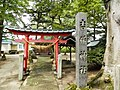 Nishinomachi, Sakata, Yamagata Prefecture 998-0017, Japan - panoramio (3).jpg