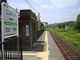 Nishirubeshibe station02.JPG