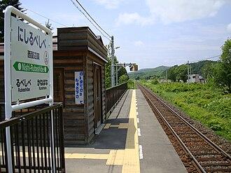 Sekihoku Main Line - Nishi-Rubeshibe station platform
