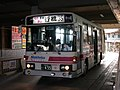 Nishitetsu-Bus-Chikuho 4957I.jpg