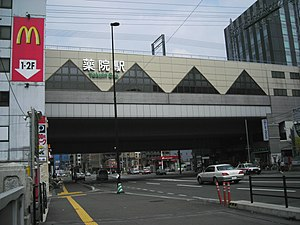 Yakuin Station - Image: Nishitetsu yakuin sta