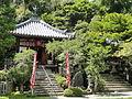 Nisonin - Kyoto - DSC06222.JPG
