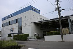 Nisshin Medical Industries Headquarter 20160528.jpg