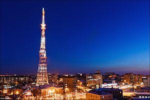 Nizhny Novgorod TV-Tower