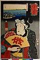 No. 25 Bushu Shinagawa nori 武州品川海苔 (Seaweed from Shinagawa) (BM 2008,3037.02120).jpg