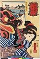 No. 48 Shimosa nishi kai nori 下総 西海苔 (BM 2008,3037.02140).jpg