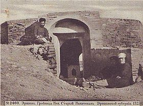Noah's tomb in Nakhchivan.jpg