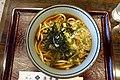 Noodles - Mount Osore - Mutsu, Aomori - DSC00698.jpg