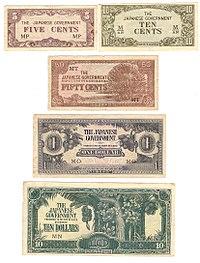 Banana Banknotes In The Possession Of Civilian Internees At Batu Lintang Camp Sarawak Borneo Term Money Originates From Motifs