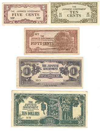 "Japanese government-issued dollar in Malaya and Borneo - Banana banknotes in the possession of civilian internees at Batu Lintang camp, Sarawak, Borneo. The term ""banana money"" originates from the motifs of banana trees on the currency's 10 dollar banknote, seen here at the bottom."