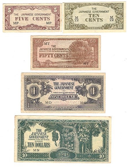 "Banana banknotes issued by the Japanese Government during the occupation of Malaya. The term ""banana money"" originates from the motifs of banana trees on the currency's 10 dollar banknote. Notes issued by the Japanese Government during the occupation of Malaya, North Borneo, Sarawak and Brunei, used in Batu Lintang camp, Sarawak (1942-1945, obverse).jpg"