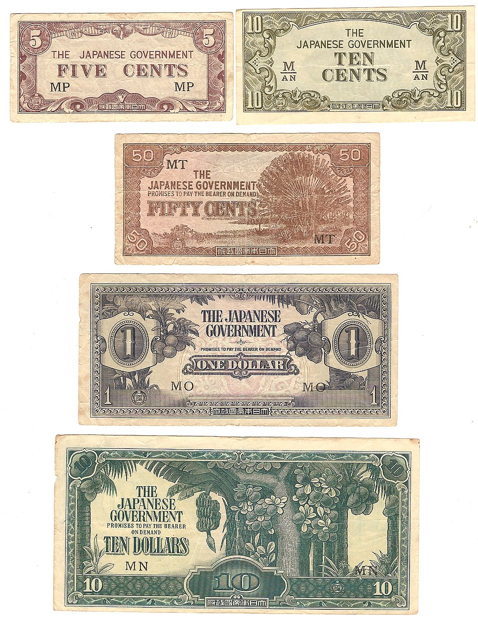 Notes issued by the Japanese Government during the occupation of Malaya, North Borneo, Sarawak and Brunei, used in Batu Lintang camp, Sarawak (1942–1945, obverse)